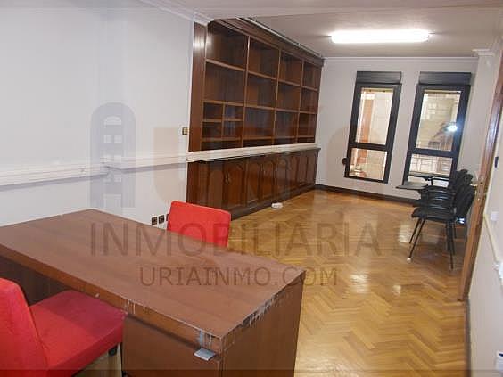 Oficina en alquiler en calle Nueve de Mayo, Zona Teatro Campoamor en Oviedo - 308170974