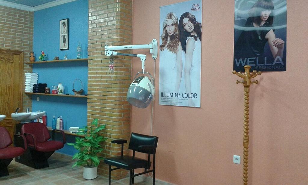 Local comercial en alquiler en calle Paloma, El Carmen en Murcia - 358937130
