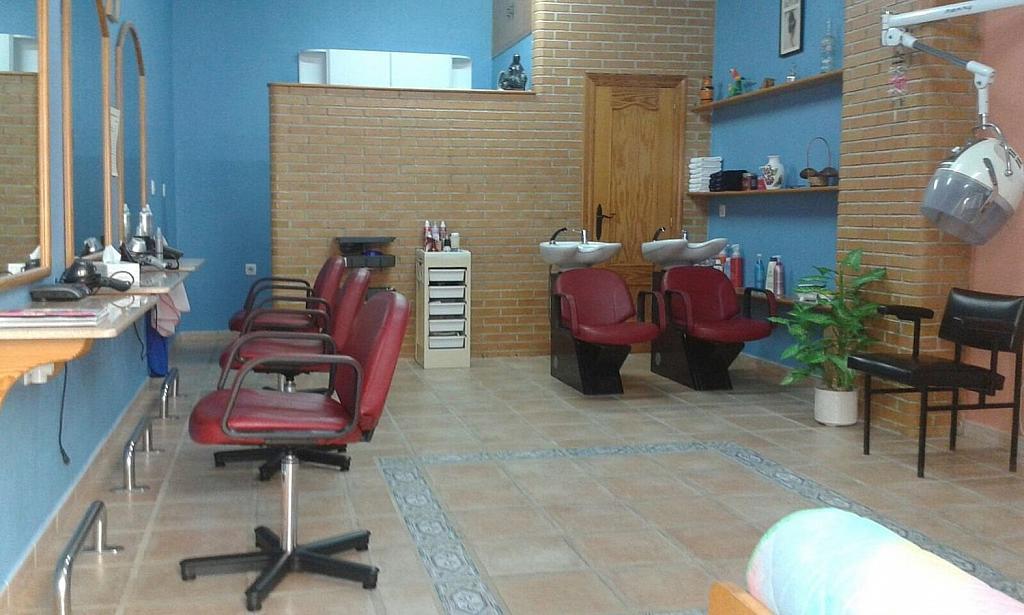 Local comercial en alquiler en calle Paloma, El Carmen en Murcia - 358937136