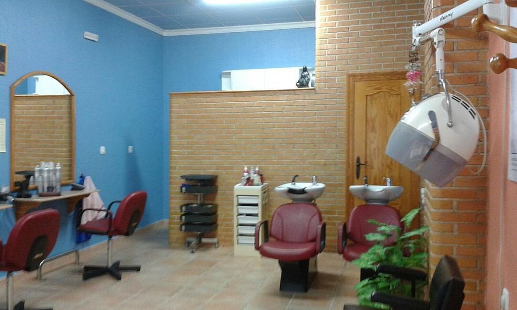 Local comercial en alquiler en calle Paloma, El Carmen en Murcia - 358937148