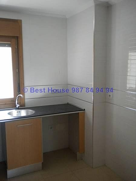 Foto - Apartamento en alquiler en calle Centro, Centro en León - 305668450