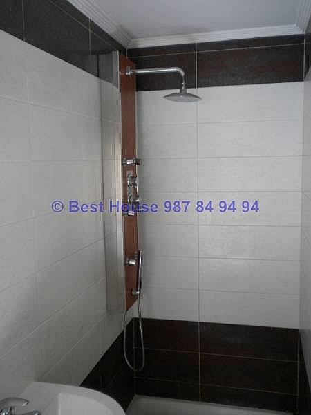 Foto - Apartamento en alquiler en calle Centro, Centro en León - 305668465