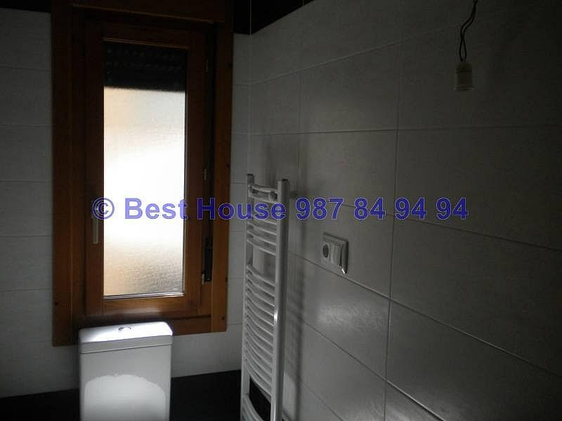 Foto - Apartamento en alquiler en calle Centro, Centro en León - 305668468