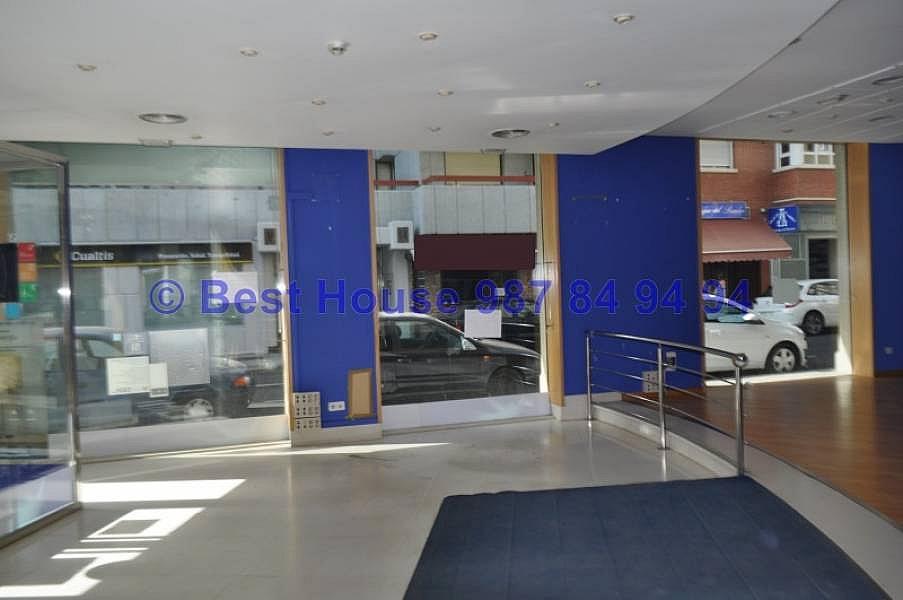 Foto - Local comercial en alquiler en calle Centro, Centro en León - 307087652