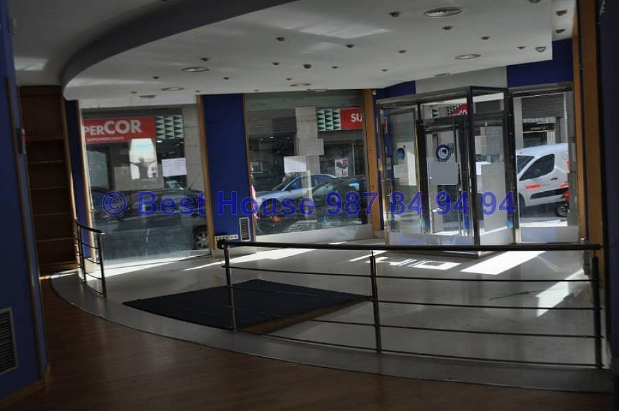 Foto - Local comercial en alquiler en calle Centro, Centro en León - 307087670