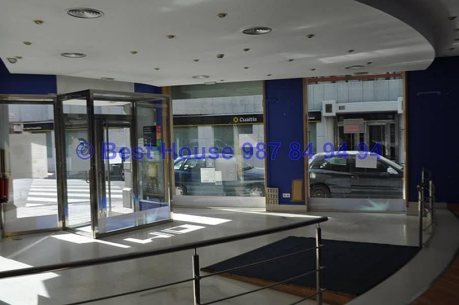 Foto - Local comercial en alquiler en calle Centro, Centro en León - 307087676