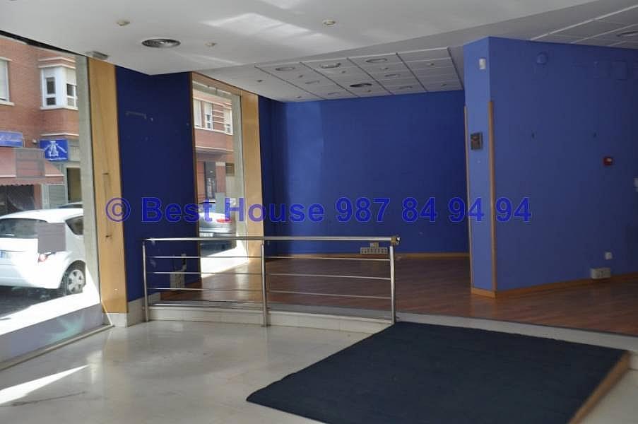Foto - Local comercial en alquiler en calle Centro, Centro en León - 307087679