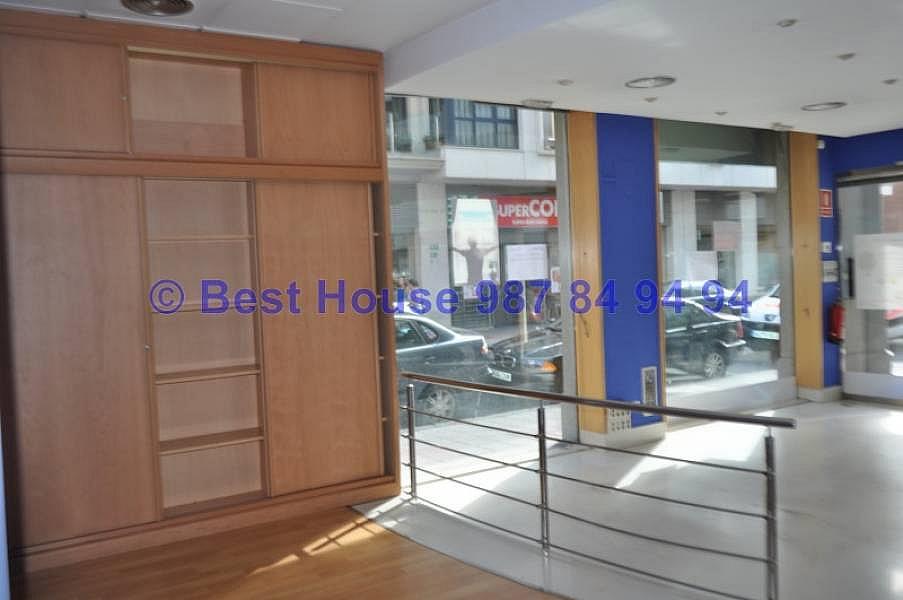 Foto - Local comercial en alquiler en calle Centro, Centro en León - 307087751