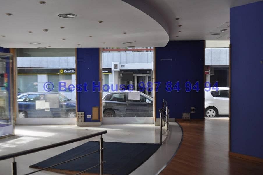 Foto - Local comercial en alquiler en calle Centro, Centro en León - 307087754