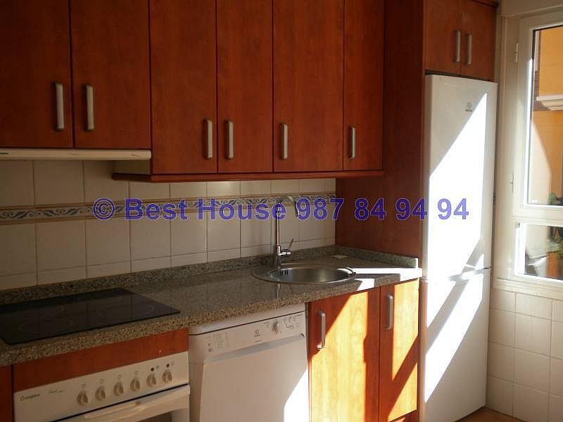 Foto - Casa adosada en alquiler en calle La Granjavillaovispo, Villaquilambre - 310271233