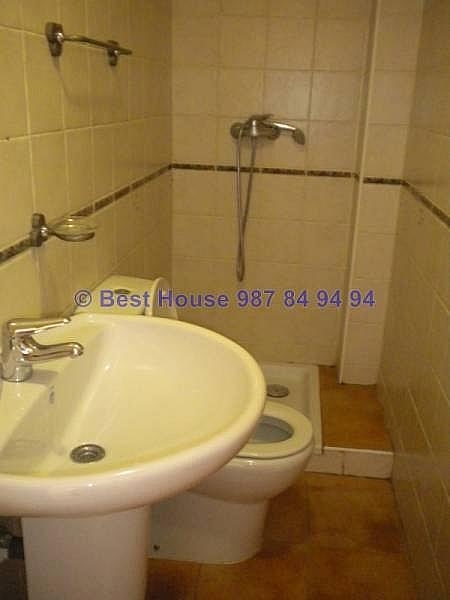 Foto - Casa adosada en alquiler en calle La Granjavillaovispo, Villaquilambre - 310271248