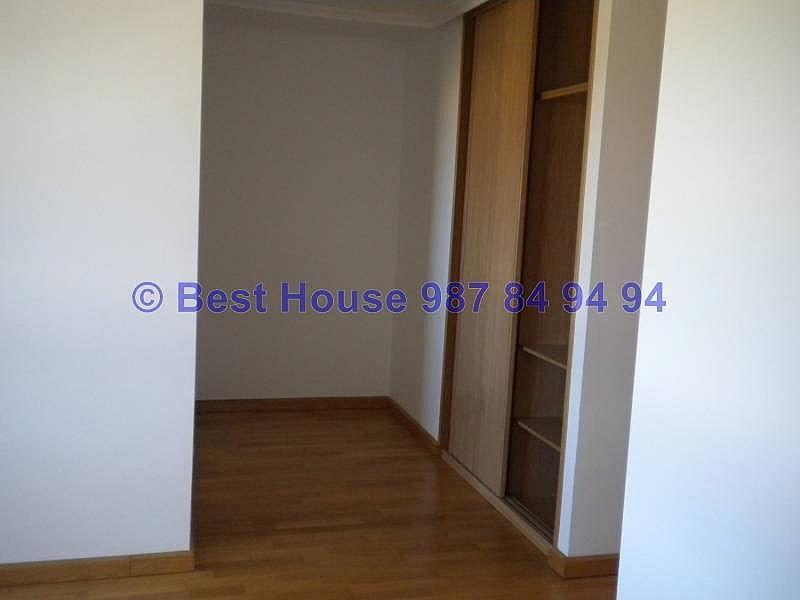 Foto - Casa adosada en alquiler en calle La Granjavillaovispo, Villaquilambre - 310271293