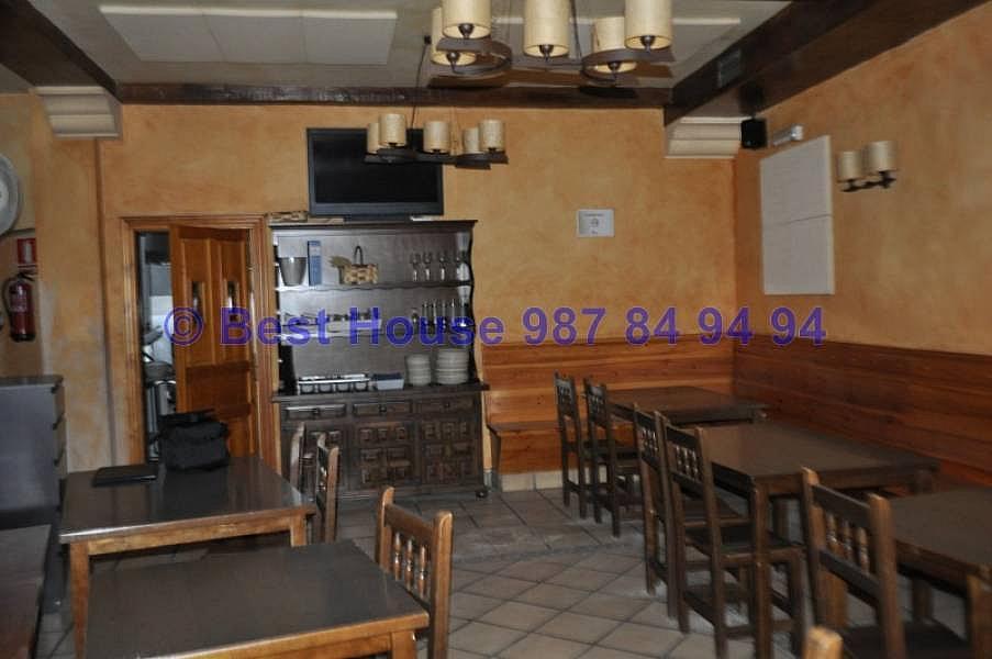 Foto - Local comercial en alquiler en calle Casco Antiguo, Casco Antiguo en León - 321348237