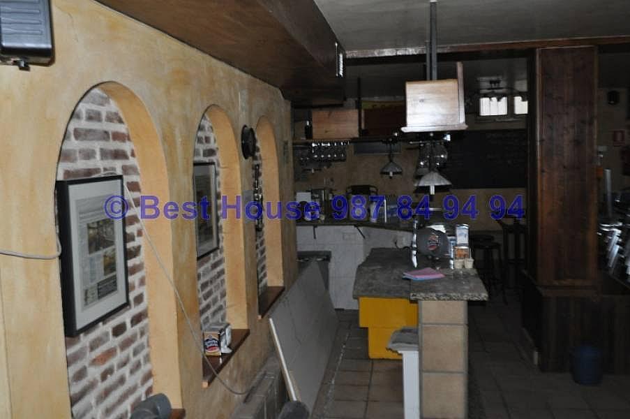 Foto - Local comercial en alquiler en calle Casco Antiguo, Casco Antiguo en León - 321348252