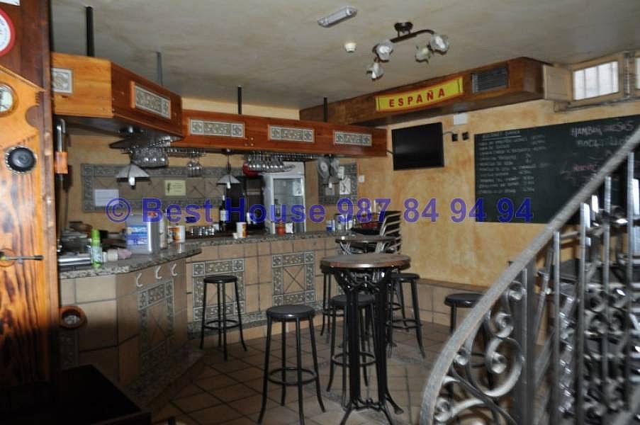 Foto - Local comercial en alquiler en calle Casco Antiguo, Casco Antiguo en León - 321348255