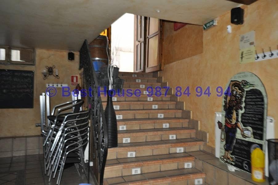 Foto - Local comercial en alquiler en calle Casco Antiguo, Casco Antiguo en León - 321348258