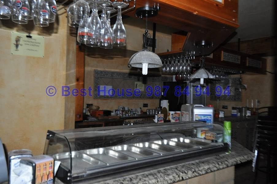 Foto - Local comercial en alquiler en calle Casco Antiguo, Casco Antiguo en León - 321348261