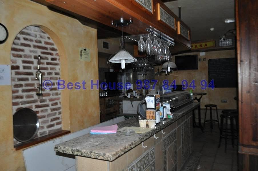 Foto - Local comercial en alquiler en calle Casco Antiguo, Casco Antiguo en León - 321348264