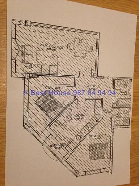 Foto - Apartamento en alquiler en calle Navatejera, Navatejera en Villaquilambre - 330575280