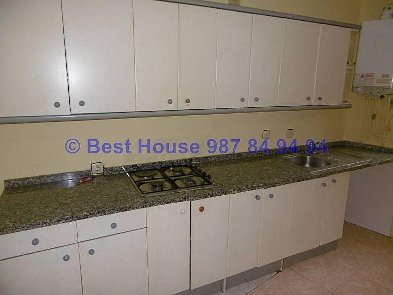Foto - Apartamento en alquiler en calle Centro, Centro en León - 396848137