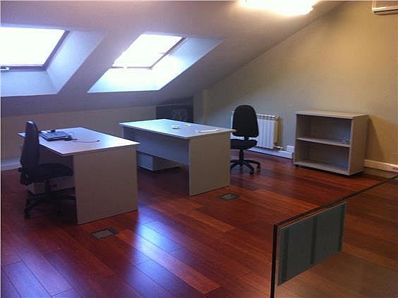 Oficina en alquiler en Praza Independencia en Vigo - 308137182