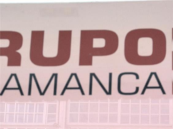 Nave industrial en alquiler en Cabral-Candeán en Vigo - 308139198