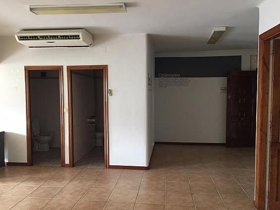 Oficina en alquiler en Travesía de Vigo-San Xoán en Vigo - 308142843