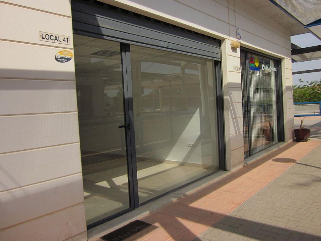 Imagen sin descripción - Local comercial en alquiler en Esparragal, El - 300556739