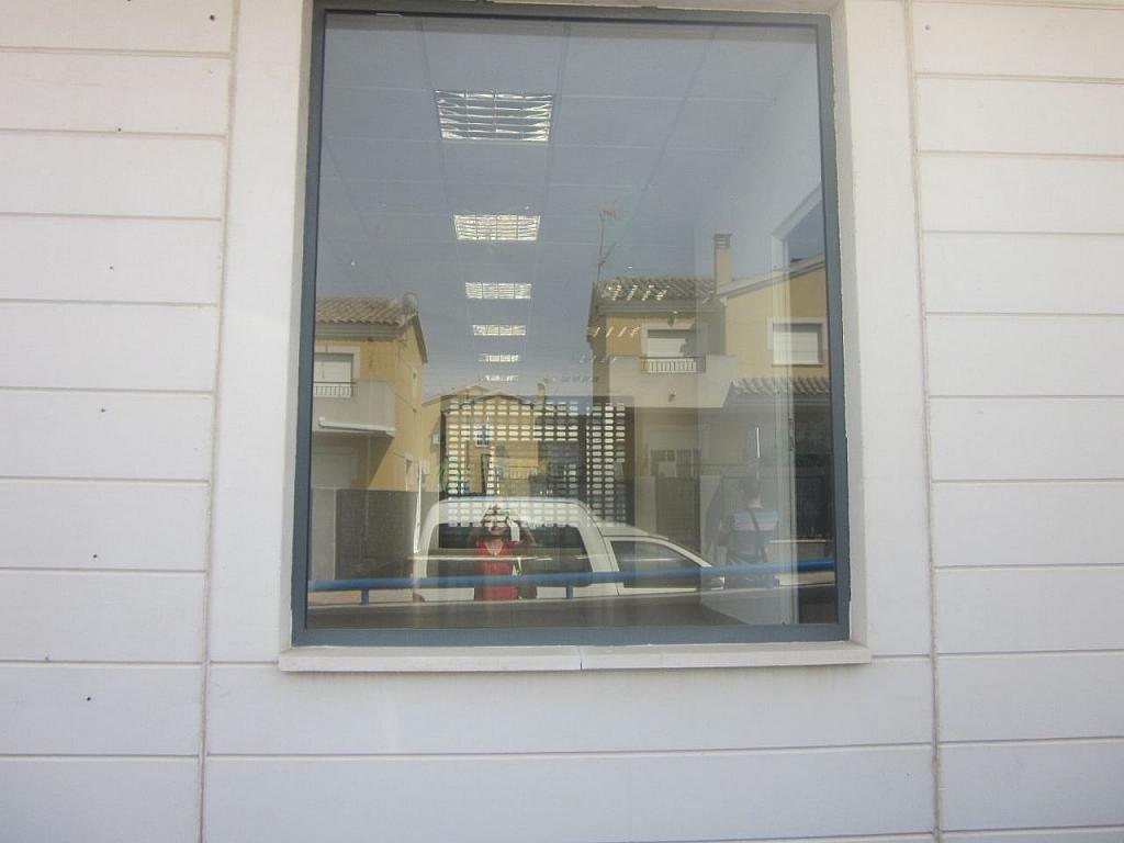 Imagen sin descripción - Local comercial en alquiler en Esparragal, El - 300556790