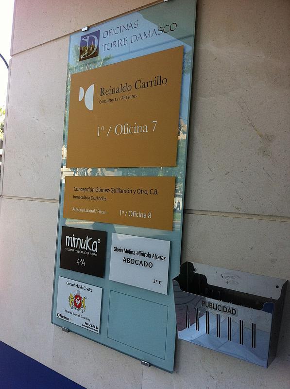 Imagen sin descripción - Oficina en alquiler en Murcia - 300557840