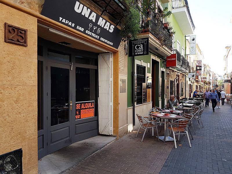 Foto - Local comercial en alquiler en calle Casco Antiguo, Dénia - 330572836