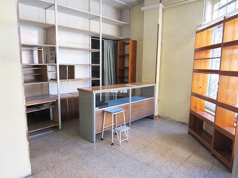 Foto - Local comercial en alquiler en calle Delicias, Delicias en Zaragoza - 322674161