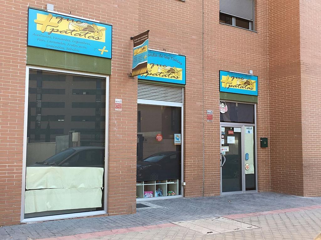 Local comercial en alquiler en calle San Juan de Ortega, Fuencarral-el pardo en Madrid - 341347242