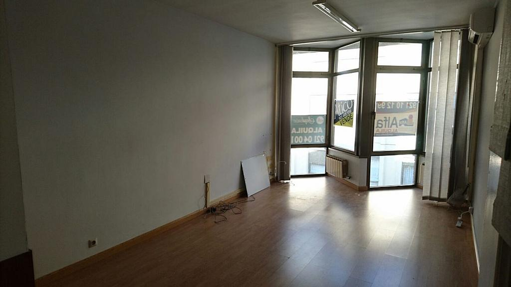 Oficina en alquiler en calle Fernandez Ladreda, Segovia - 358389828