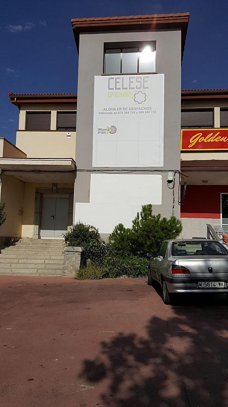 Oficina en alquiler en calle La Constitución, Segovia - 358398900