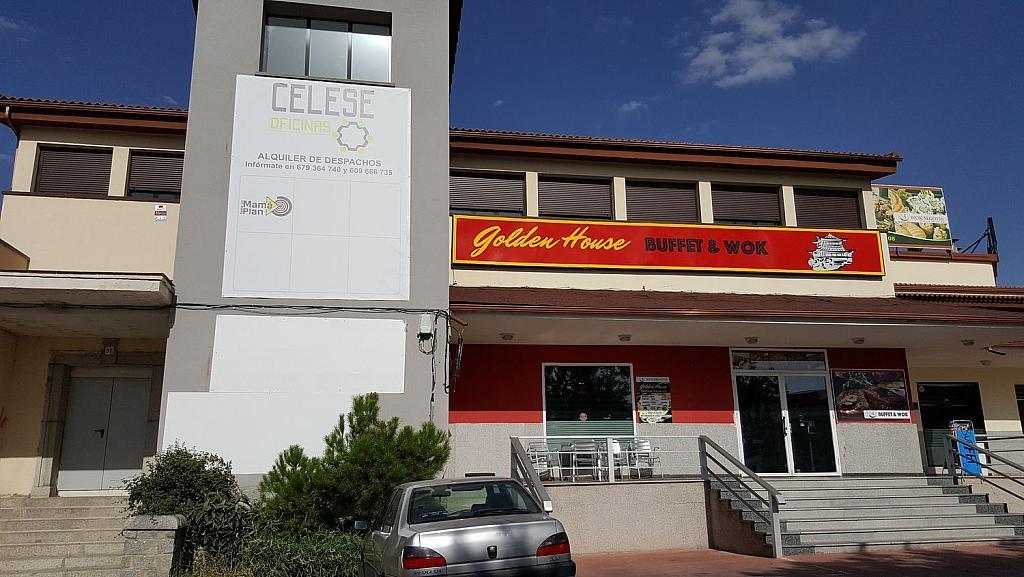 Oficina en alquiler en calle La Constitución, Segovia - 358398993
