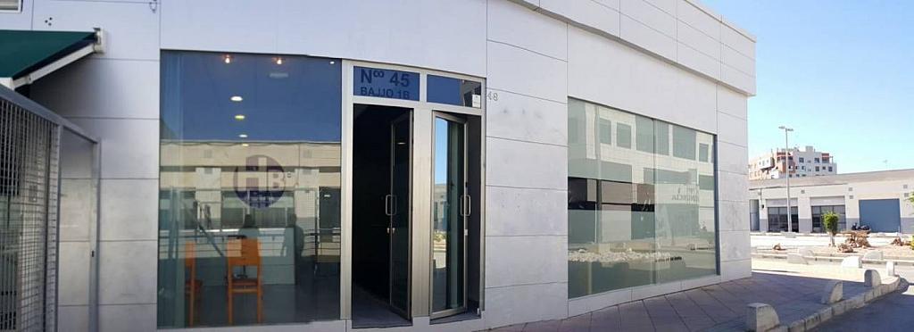 Local comercial en alquiler en Espinardo en Murcia - 342802879
