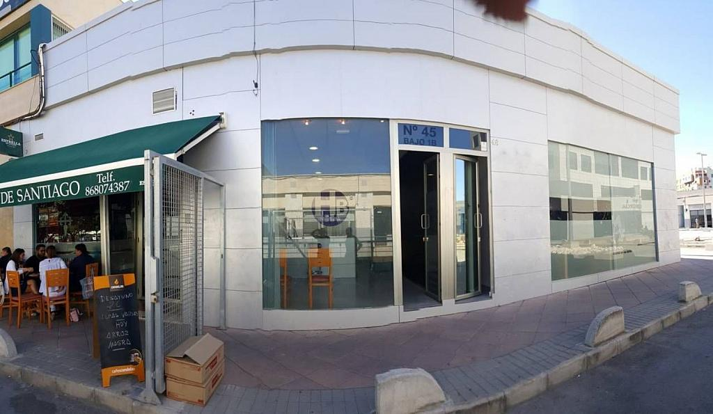 Local comercial en alquiler en Espinardo en Murcia - 342802882