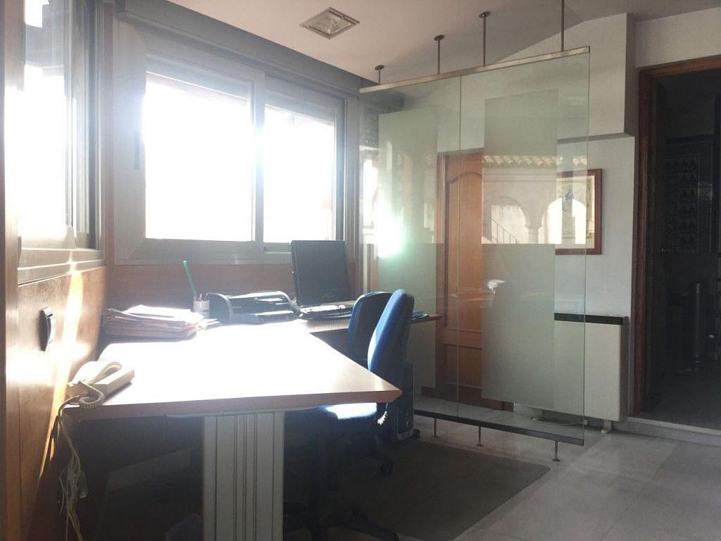 Oficina en alquiler en Centro en Córdoba - 342678930