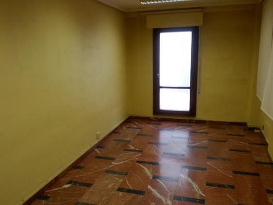 Oficina en alquiler en Caño Argales en Valladolid - 320313973