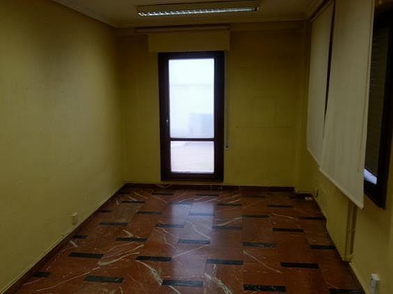 Oficina en alquiler en Caño Argales en Valladolid - 320313976