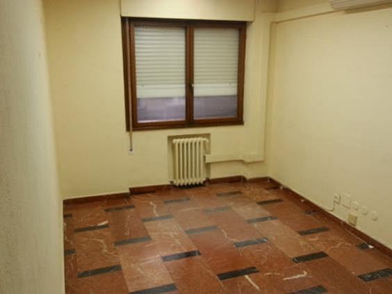 Oficina en alquiler en Caño Argales en Valladolid - 320313982