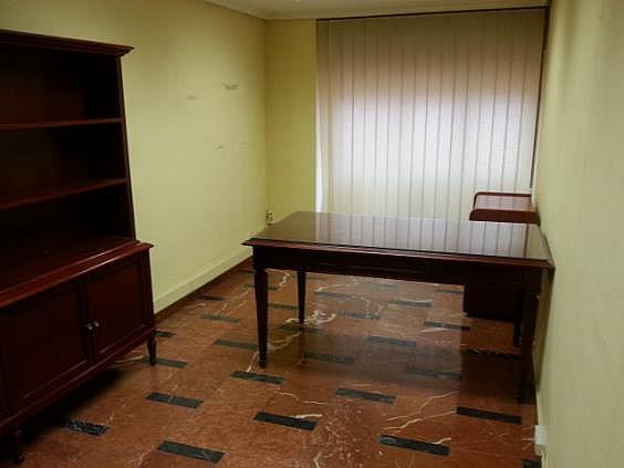 Oficina en alquiler en Caño Argales en Valladolid - 320313988