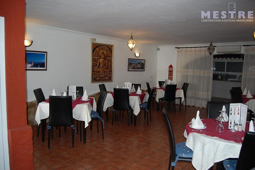 Local comercial en alquiler en Moraira - 323464802