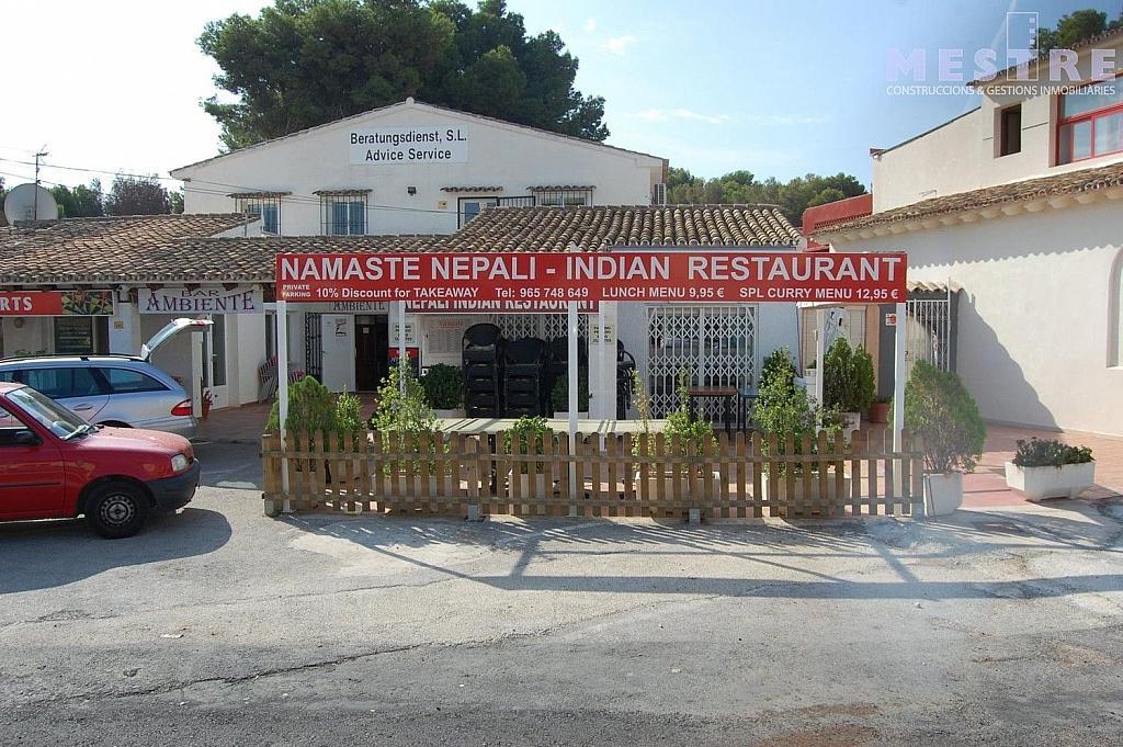 Local comercial en alquiler en Moraira - 323464805
