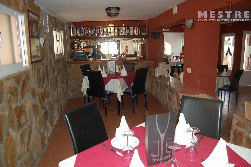 Local comercial en alquiler en Moraira - 323464817