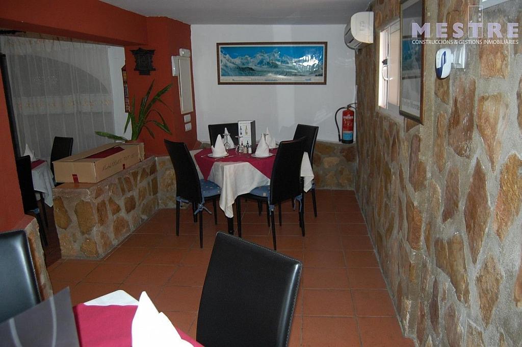 Local comercial en alquiler en Moraira - 323464820