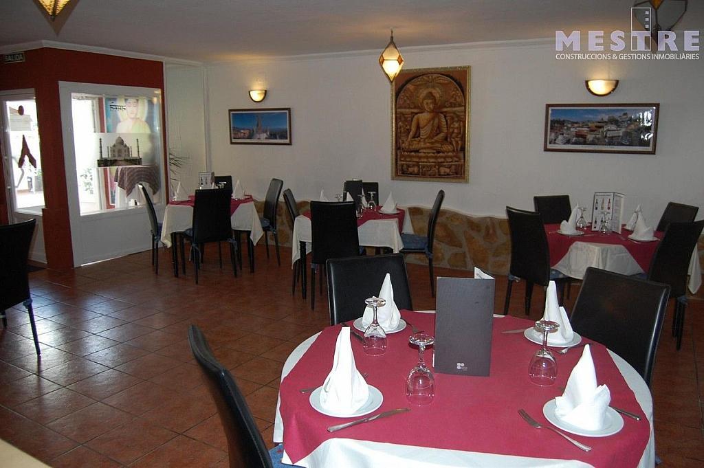 Local comercial en alquiler en Moraira - 323464823