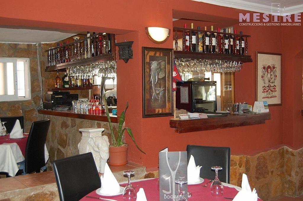 Local comercial en alquiler en Moraira - 323464826