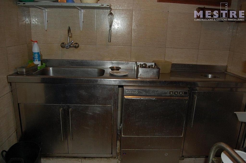 Local comercial en alquiler en Moraira - 323464847